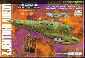 MACROSS 1/20000 SCALE STANDARD BATTLE SHIP  | AR-333-300  | 1/20000 Scale Model Kit