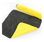 Super Absorbent Wiping Towel (2 Pcs)