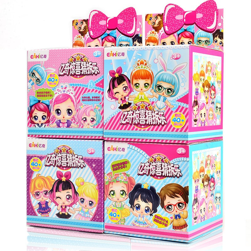 Kids Toy Lol Dolls with Original Box Ball Doll Baby Boneca Puzzle Gifts