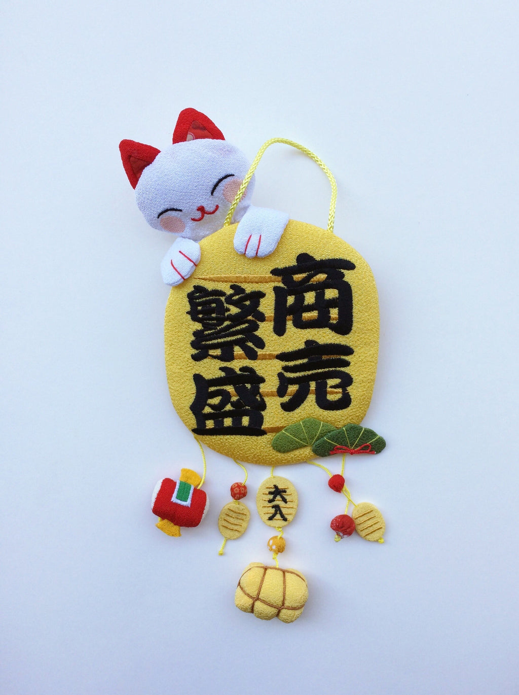 Handmade ornament Japan : Cat Yellow