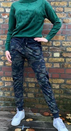 Active Leisure wear Trousers