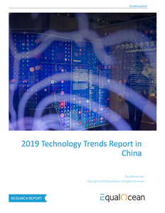 2019 Technology Trends Report in China (Subscription)