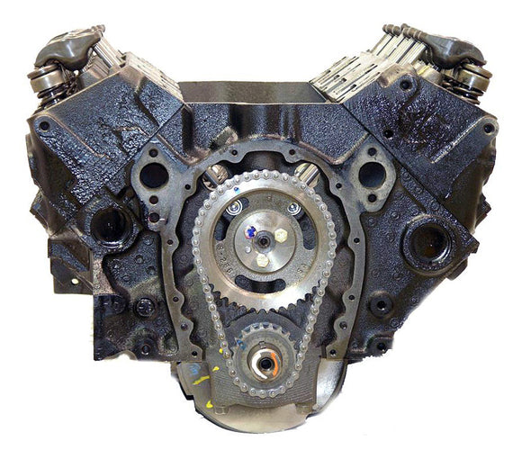 5.7 350  67-79 CHEVROLET MERCRUISER MARINE ENGINE