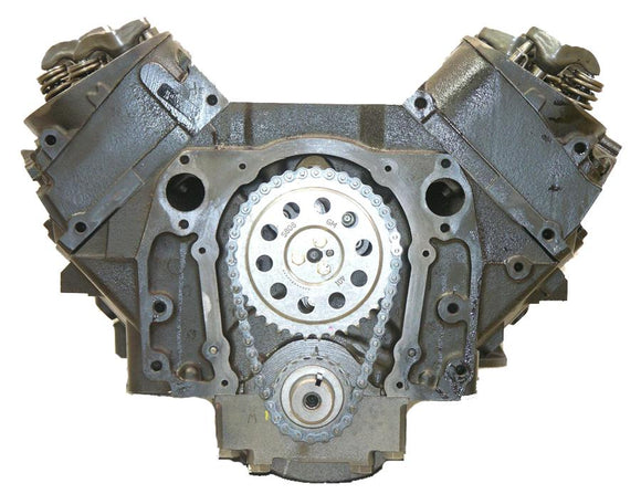 7.4 454 96-06 CHEVROLET GEN VI MARINE ENGINE 310-330 HP