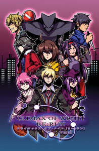 UNIST - Climax of the Night [re:run] - LIMITED RUN!