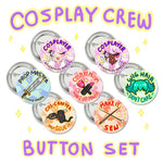Cosplay Crew Button Set (7)