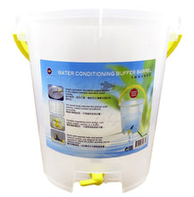 Baosity Water Conditioning Buffer Drip Barrel for Fish Shrimp Aquarium Water Change