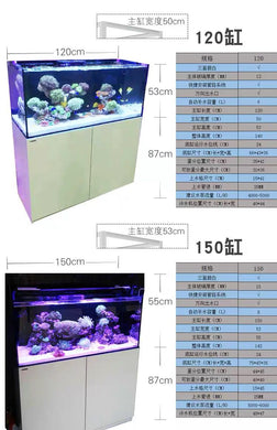 Landen 120 Reef-Master Easy Aquarium (White)
