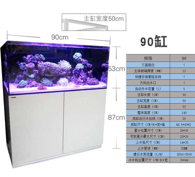 Landen 90 Reef-Master Easy Aquarium (White)