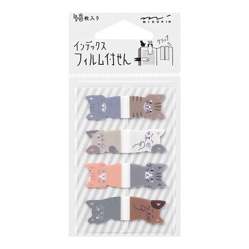 Sticky Notes Midori Animals-Cats 2 48 pieces 19045-006