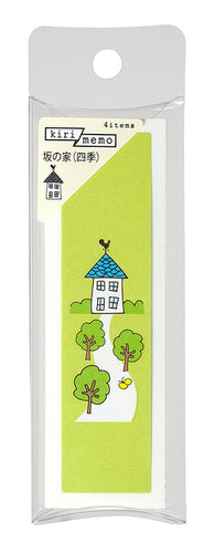 kiri memo 3D sticky notes-House on a Hill- 4 types x 3 sheets