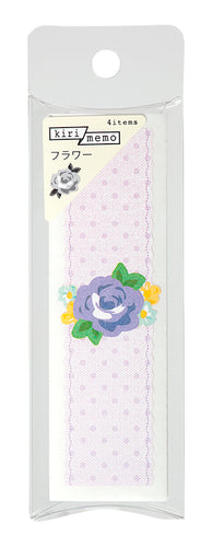 kiri memo 3D sticky notes-Flowers- 4 types x 3 sheets