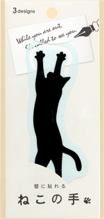 Neko no Te (Cat Paw Silhouette) Sticker-3 sheets