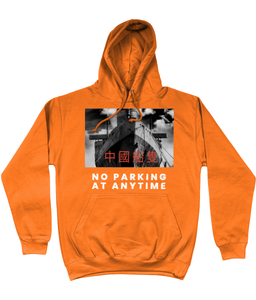 No Parking Hoodie - CoolAfrican