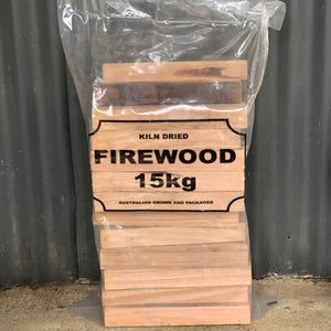Kiln Dried Firewood (15kg bag)