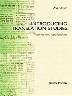 Introducing translation studies USED