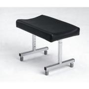 Cardiff Adjustable Height Footstool with Cushion