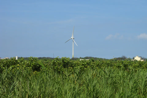 Onshore wind energy generation in Taiwan