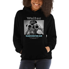 Load image into Gallery viewer, Hoodie - Album Design - Welter's Music Shop