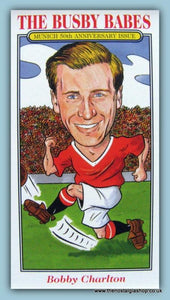 Manchester United. Busby Babes 50th Anniversary Football card set