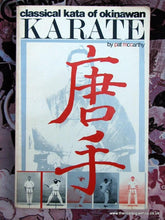 Load image into Gallery viewer, Karate. Classical Kata of Okinawan. Book 1987. (ref B122)