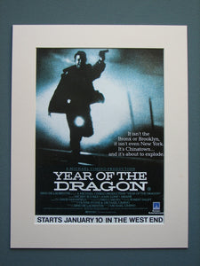 Year of the Dragon 1986 Original advert (ref AD550)