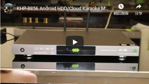 How to use KHP-8856 Android HDD/Cloud Karaoke Machine | Karaoke Player