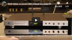 How to use KHP-8866 Cloud/HDD karaoke machine | karaoke player