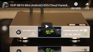 How to use KHP-8816 mini cloud/HDD karaoke player | karaoke machine
