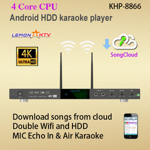 KHP-8866 cloud karaoke machine