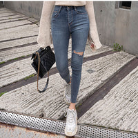 High Waist Ripped Denim JEAN