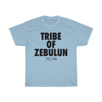 TRIBE OF ZEBULUN TEE BLK TEXT