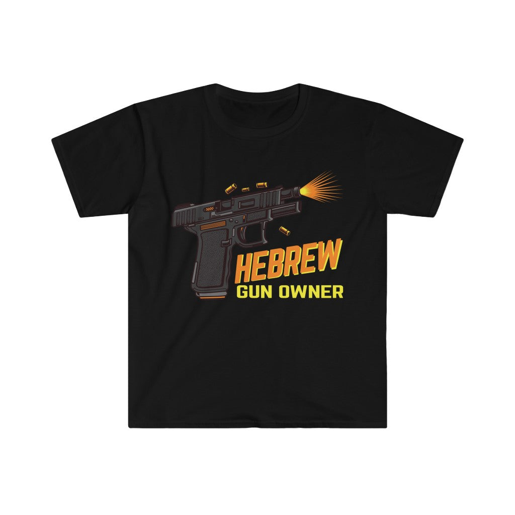HEBREW GUN OWNER TEE 2