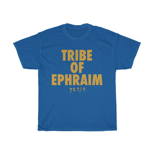TRIBE OF EPHRAIM GOLD