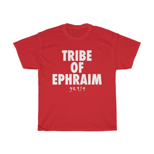 TRIBE OF EPHRAIM WHITE