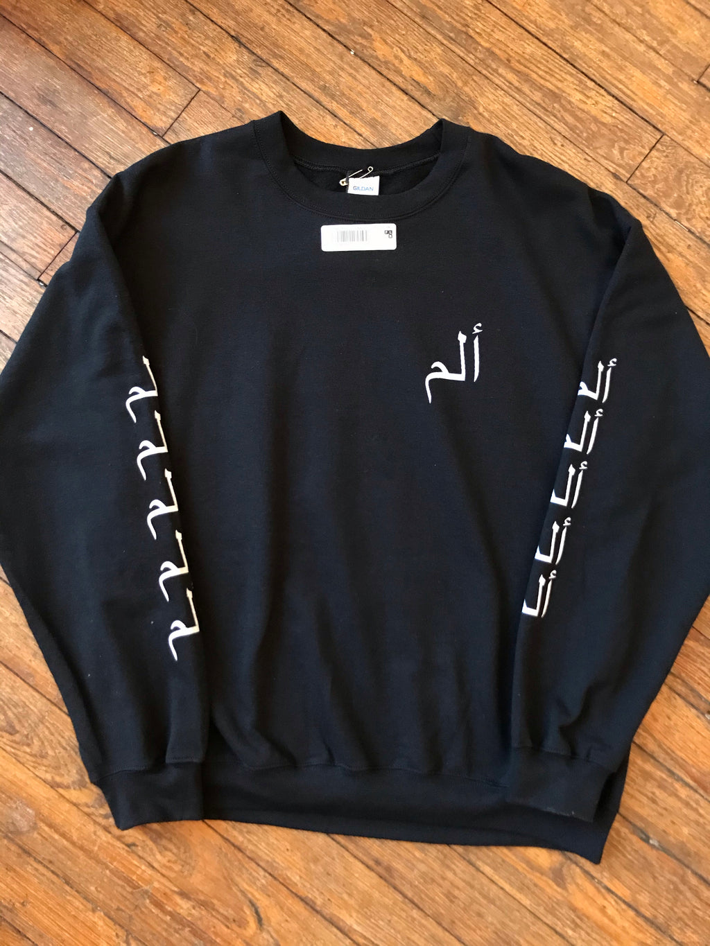 Deadstock Actual Pain Crewneck