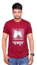 Royal Rajput Men's Maroon Round Neck T-shirt