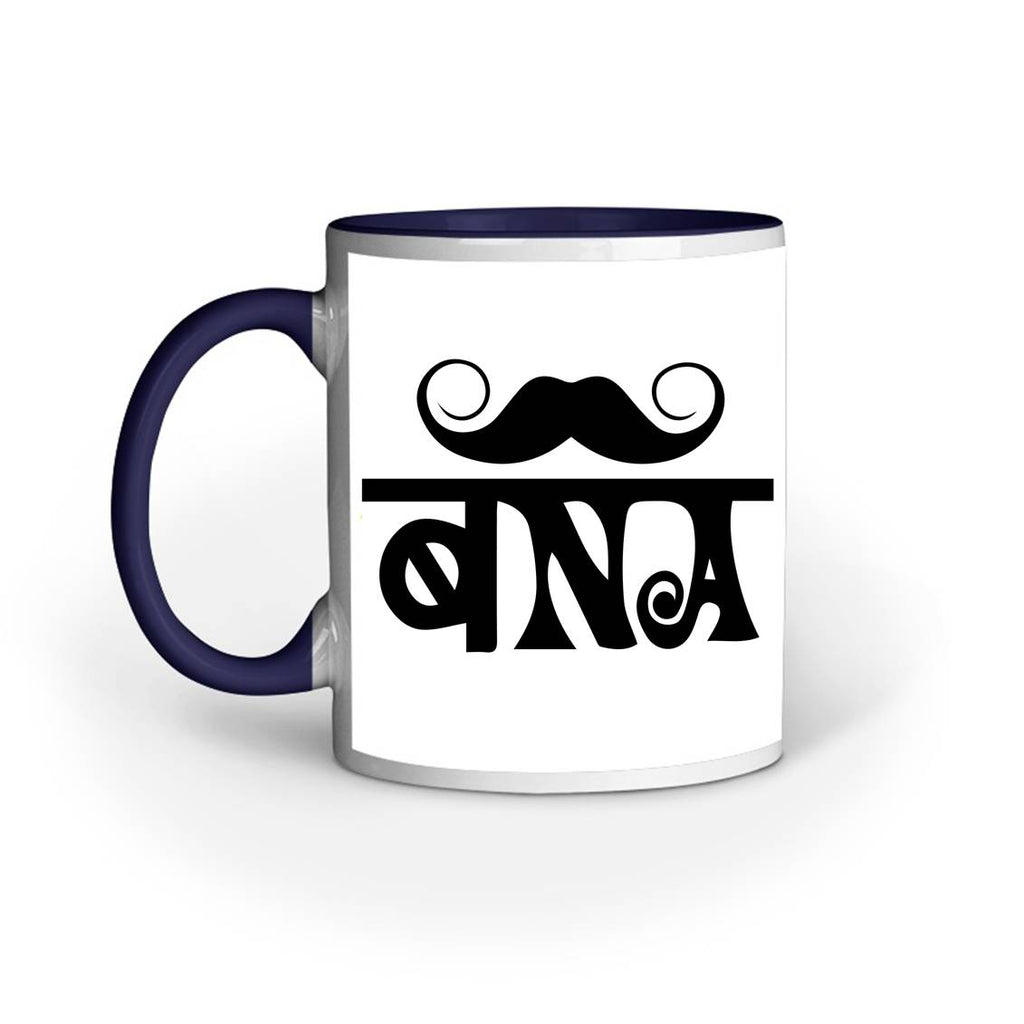 BANNA MOUSTACHE COFFEE MUG