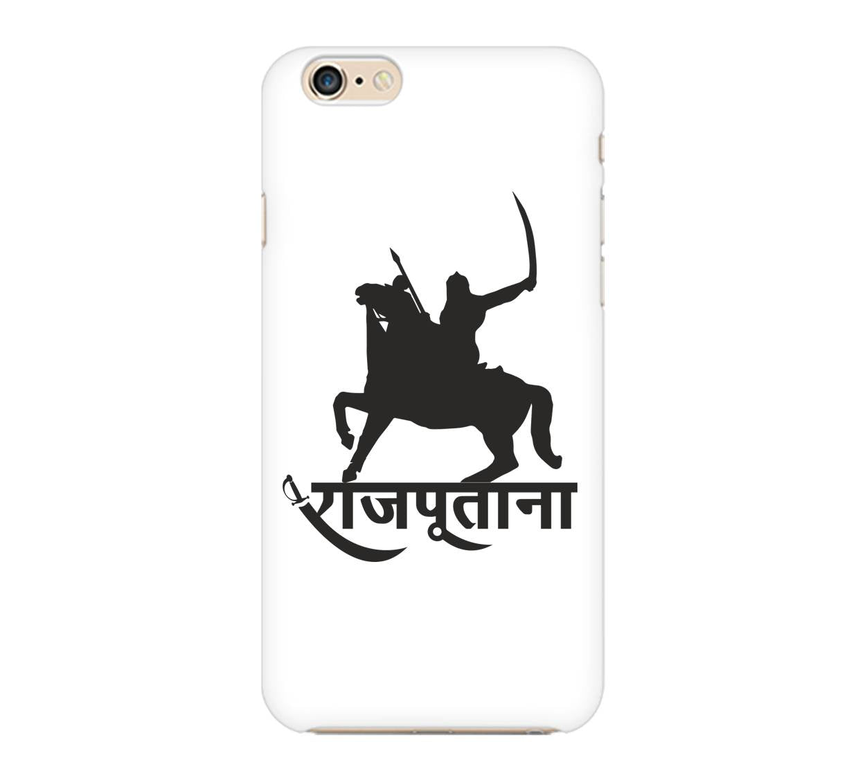 Rajputana Phone Cover