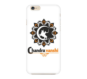 Chandravanshi Phone Cover