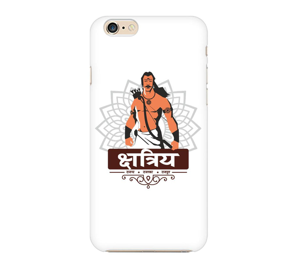 Kshatriya Print Phone Cover