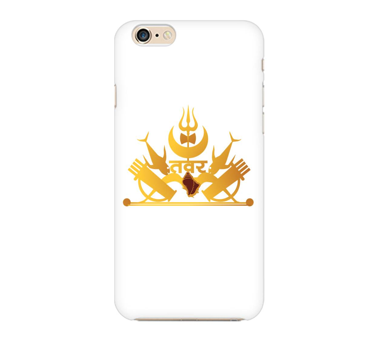 Tanwar Clan Phone Cover