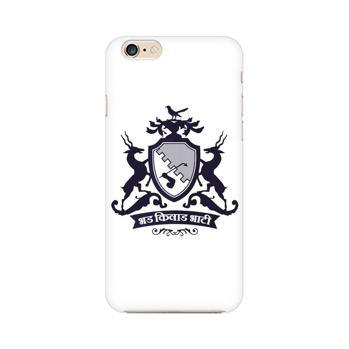 Bhati Clan Phone Cover