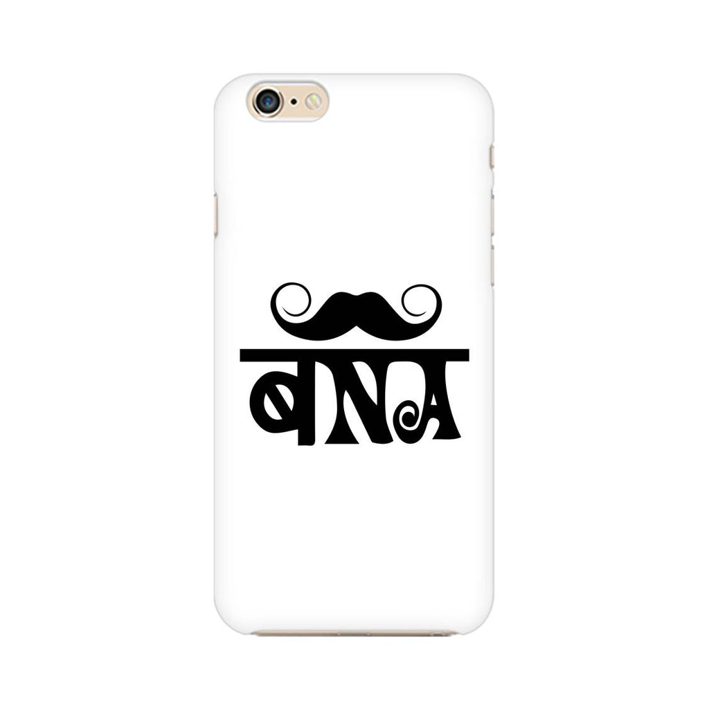 Banna Moustache Printed Phone Cover