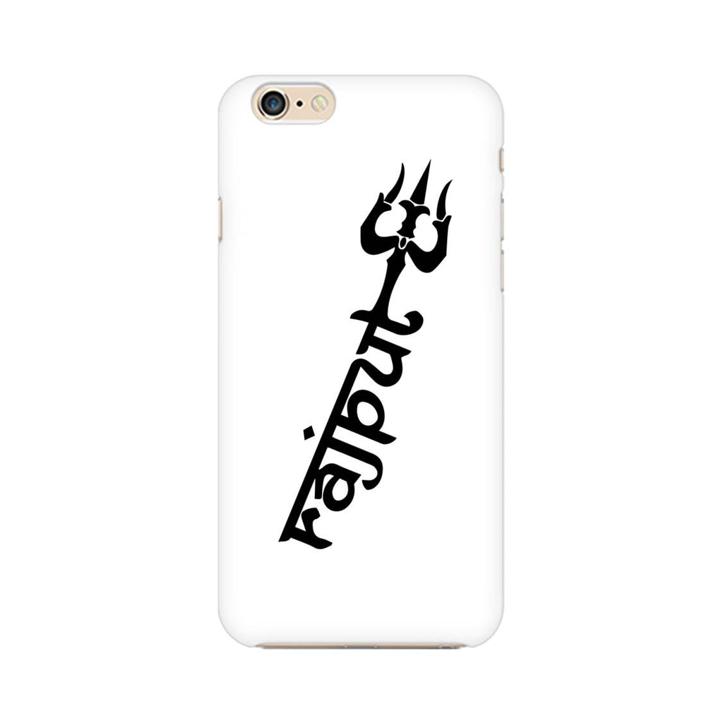 Rajput Trishul Printed Phone Cover