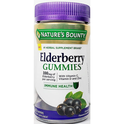 Nature's Bounty Elderberry Gummies (Immune Support)