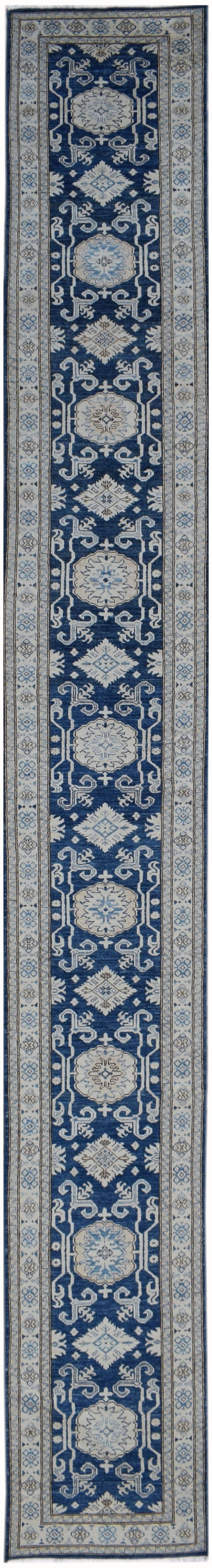 Handmade Super Sultan Collection Hallway Runner | 615 x 78 cm | 20'2