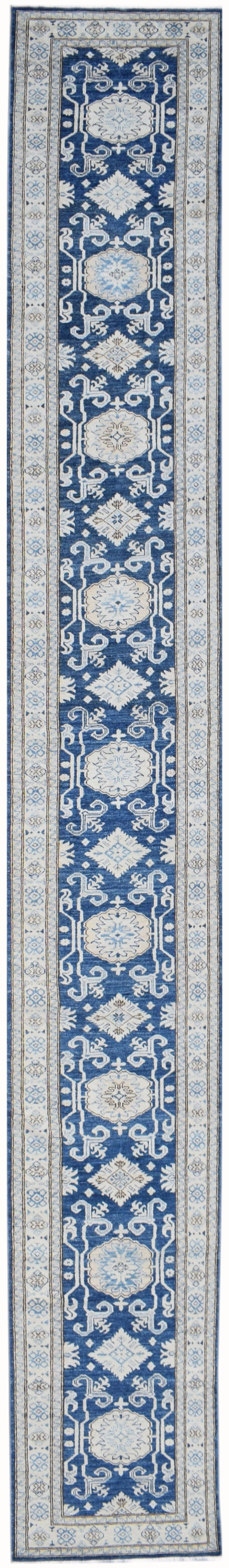 Handmade Super Sultan Collection Hallway Runner | 616 x 80 cm | 20'3