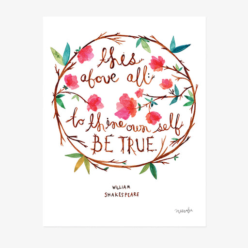 To Thine Own Self Be True | ART PRINT