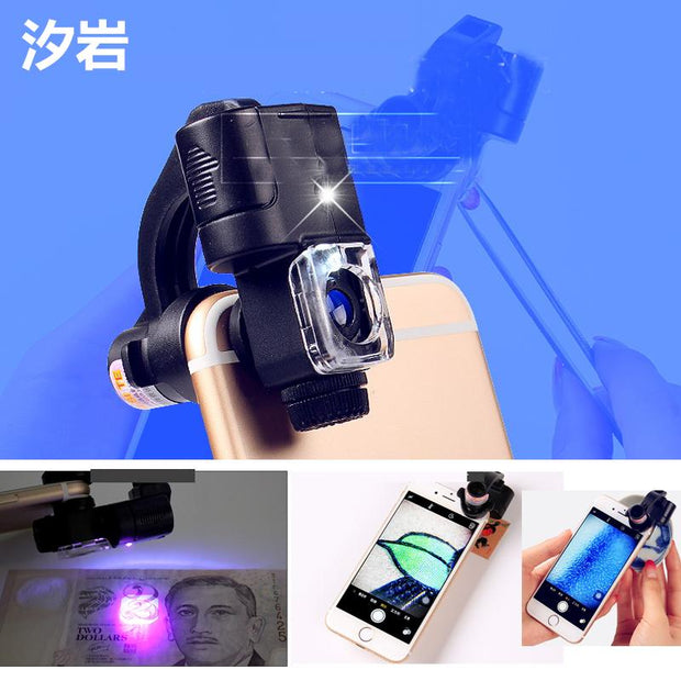 Protable 90 X Phone Type LED Light Magnifying Glass Magnifier Mobile SmartPhone Clip Holder Microscope UV Currency Detector